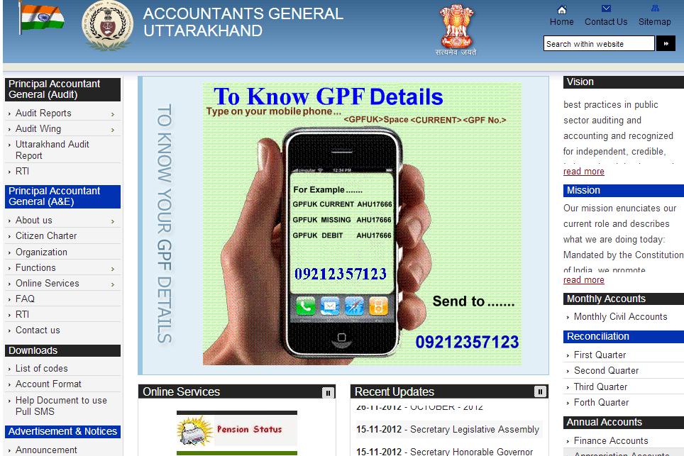 AG Uttarakhand SMS service for GPF holders