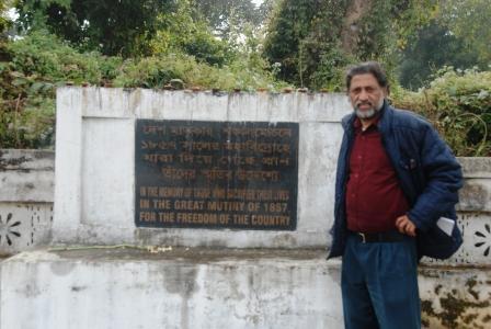 Memorial at Latu