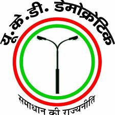सांसद, विधायक, पार्षद की पेंशन भी सरकारी कर्मचारियों की तरह समाप्त होः डीपीएस रावत
