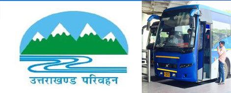 उत्तराखंड प्रदेश के सभी प्रवेश द्वारों पर पर लगेंगे एपीएनआर कैमरेः परिवहन विभाग