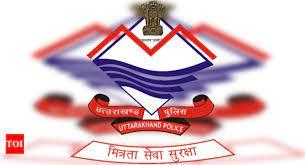 प्रदेश में कई आईपीएस अधिकारियों के तबादले